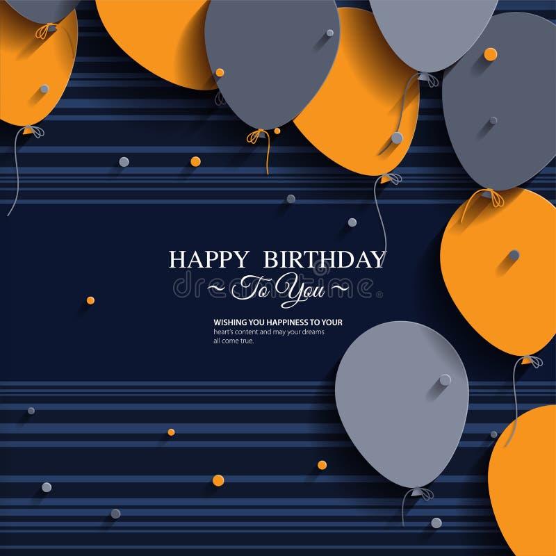 Κάρτα γενεθλίων με τα μπαλόνια και το κείμενο γενεθλίων στοκ φωτογραφίες με δικαίωμα ελεύθερης χρήσης