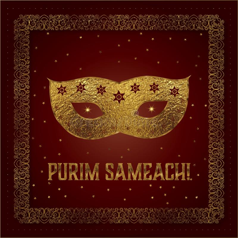 Κάρτα επιθυμίας απεικόνισης για τις εβραϊκές διακοπές Purim στοκ φωτογραφία με δικαίωμα ελεύθερης χρήσης