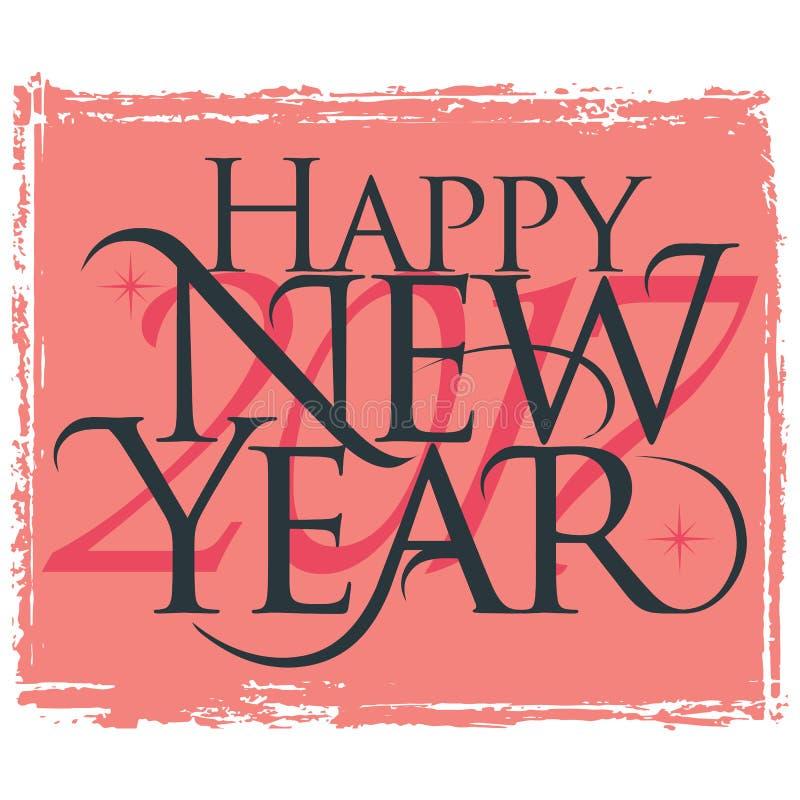 Κάρτα καλής χρονιάς 2017 με τη σύνθεση εγγραφής διανυσματική απεικόνιση