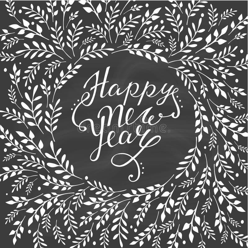 Download κάρτα καλή χρονιά Εγγραφή χεριών με Floral Διανυσματική απεικόνιση - εικονογραφία από χέρι, χρώμα: 62700357