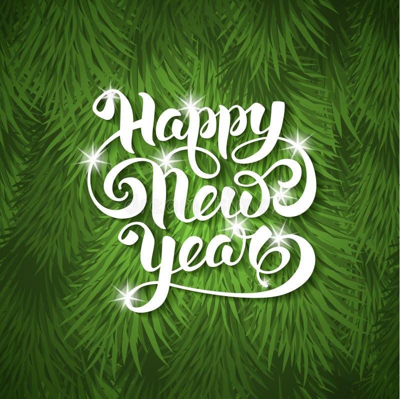 κάρτα καλή χρονιά απεικόνιση αποθεμάτων
