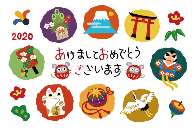 Κάρτα νέου έτους με καλή τύχη και κούκλες ποντικιών για το έτος 2020 ελεύθερη απεικόνιση δικαιώματος