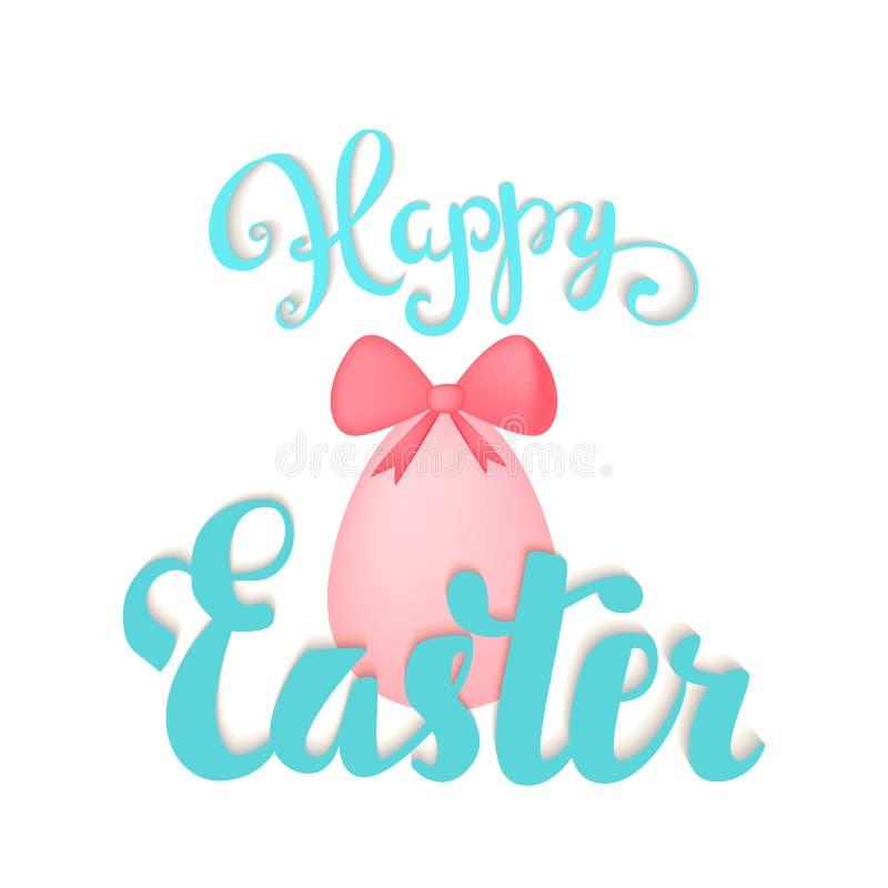 κάρτα Πάσχα ευτυχές Εγγραφή χεριών Πάσχας Καλλιγραφία ευτυχές Πάσχα χεριών διανυσματική απεικόνιση