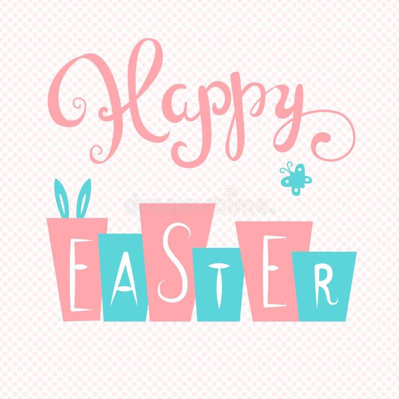 κάρτα Πάσχα ευτυχές Εγγραφή χεριών Πάσχας Καλλιγραφία ευτυχές Πάσχα χεριών απεικόνιση αποθεμάτων