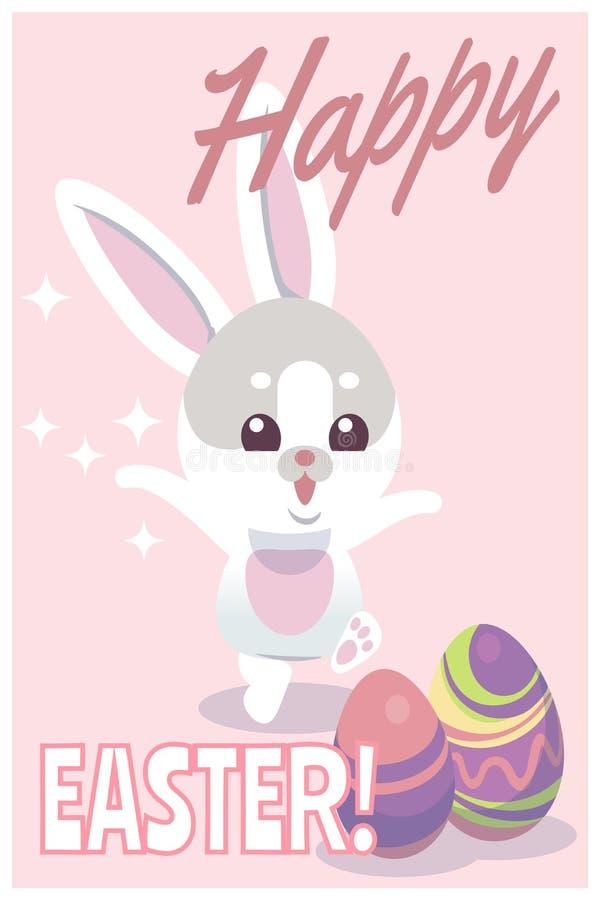 κάρτα Πάσχα Χαριτωμένα μωρών κουνελιών διανυσματικά κινούμενα σχέδια πρόσκλησης κομμάτων Πάσχας διακοσμητικά γράφοντας παραδοσιακ ελεύθερη απεικόνιση δικαιώματος