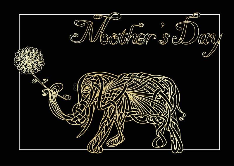 Κάρτα της ημέρας της μητέρας διανυσματική απεικόνιση