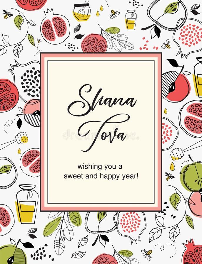 ΚΆΡΤΑ της SHANA TOVA, ευχετήρια κάρτα Rosh HaShanah, εβραϊκό νέο έτος Κάρτα με το σχέδιο των συμβόλων για Rosh Hashana editable ελεύθερη απεικόνιση δικαιώματος