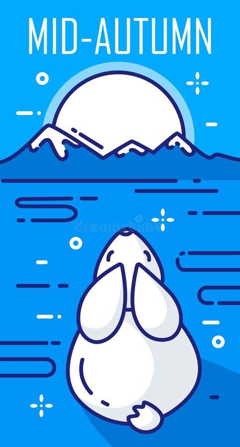 Κάρτα φεστιβάλ μέσος-φθινοπώρου με το φεγγάρι, το κουνέλι και τα βουνά στο μπλε υπόβαθρο Λεπτό επίπεδο σχέδιο γραμμών διάνυσμα διανυσματική απεικόνιση
