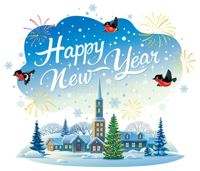 Κάρτα χειμερινού νέα έτους διανυσματική απεικόνιση