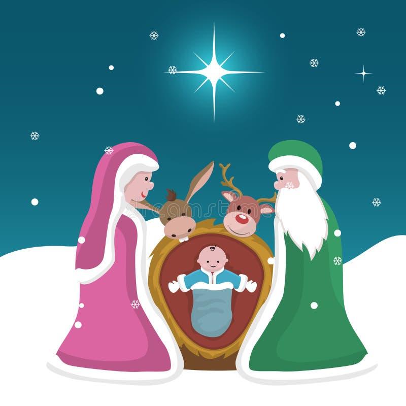 Κάρτα Χριστουγέννων της γέννησης του Ιησού με το αστέρι της Βηθλεέμ διανυσματική απεικόνιση