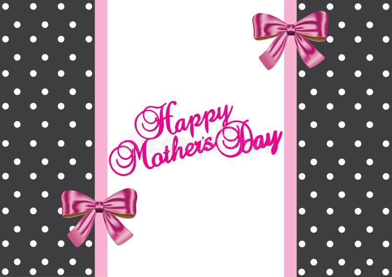 Κάρτα δώρων ημέρας της ευτυχούς μητέρας απεικόνιση αποθεμάτων
