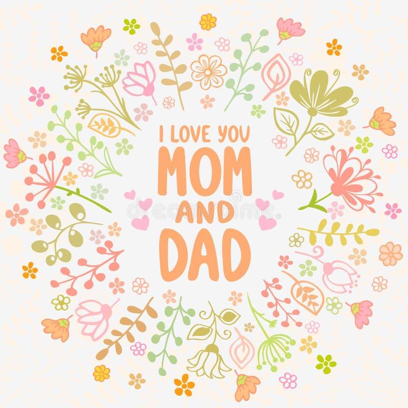 Κάρτα Mom και μπαμπάς ελεύθερη απεικόνιση δικαιώματος
