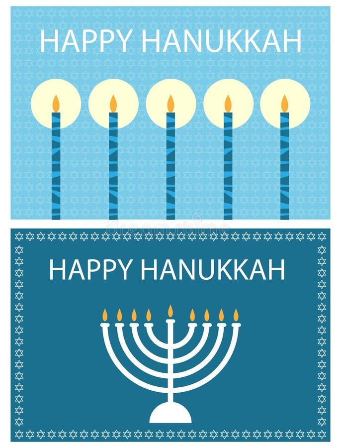 κάρτες hanukkah ευτυχείς διανυσματική απεικόνιση