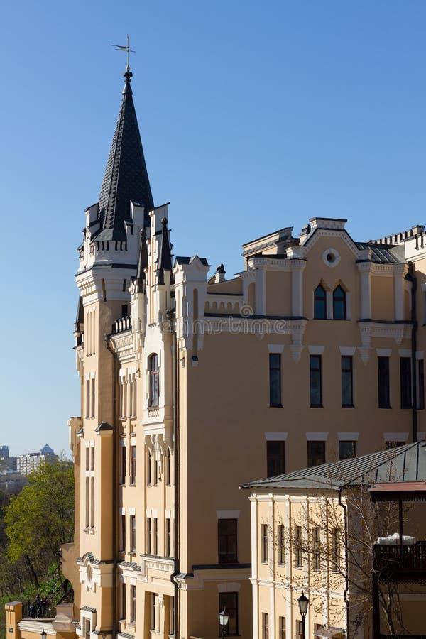 Κάστρο του Richard βασιλιάδων στο Κίεβο στοκ φωτογραφίες