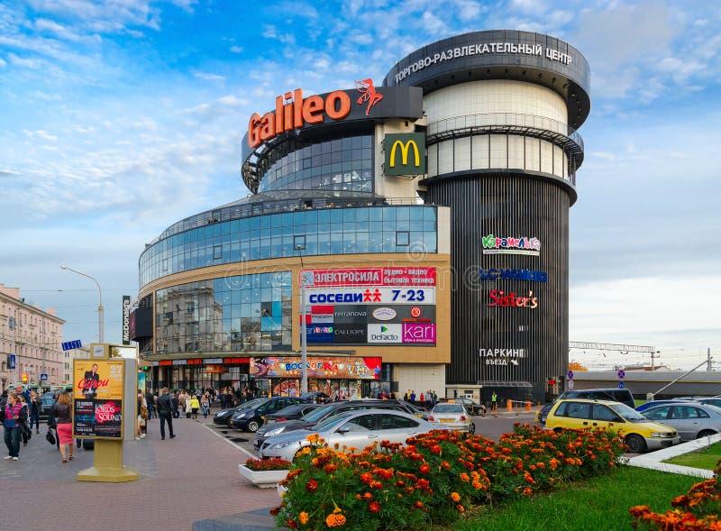 Κέντρο Γαλιλαίος, Μινσκ, Λευκορωσία αγορών και ψυχαγωγίας στοκ φωτογραφία με δικαίωμα ελεύθερης χρήσης