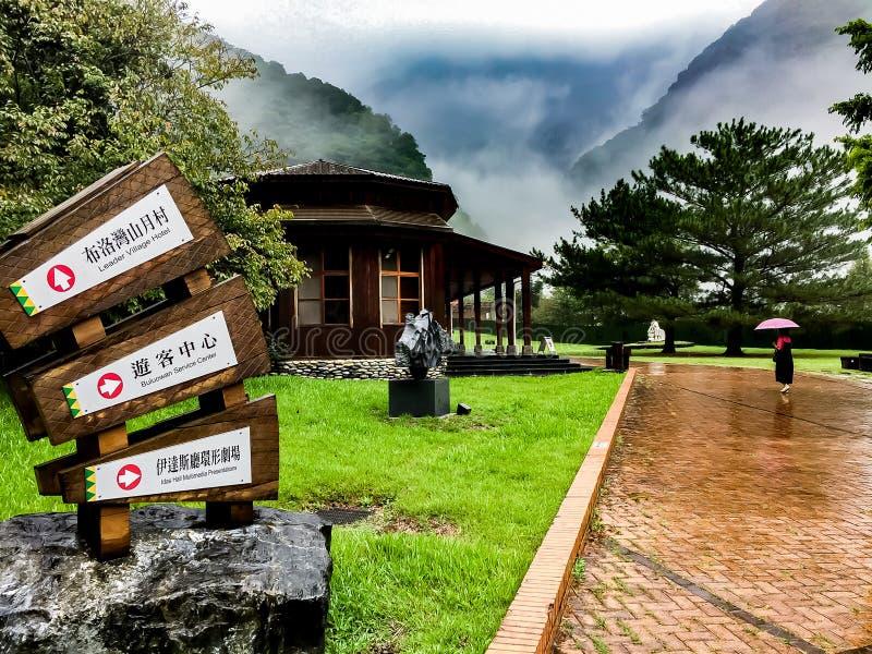 Κέντρο για ταϊβανικά Aboriginals - Buluowan 972, Ταϊβάν, κομητεία Hualien, δήμος Xiulin στις 23 Οκτωβρίου 2017 στοκ εικόνες