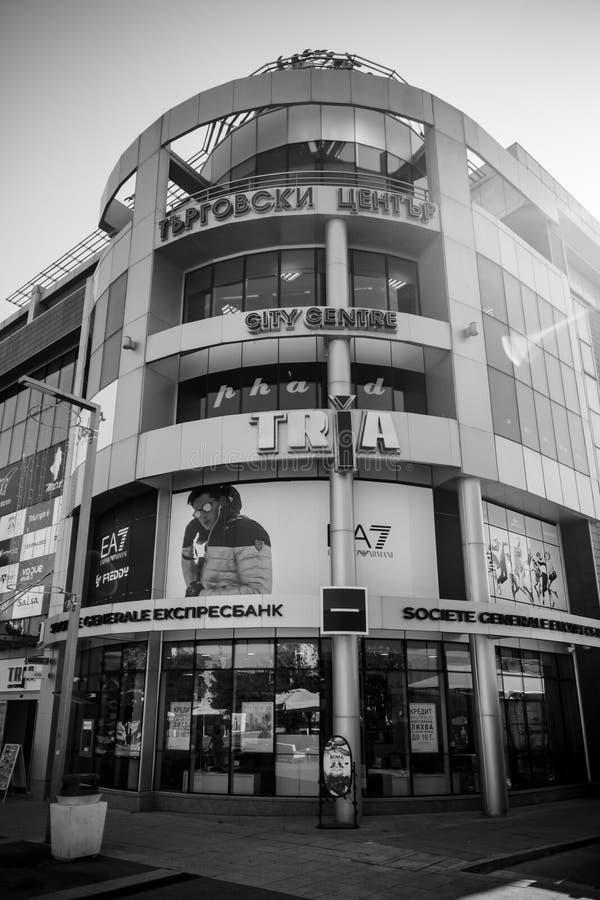 Κέντρο πόλεων εμπορικών κέντρων ` Tria ` στην πλατεία Troikata στοκ εικόνα