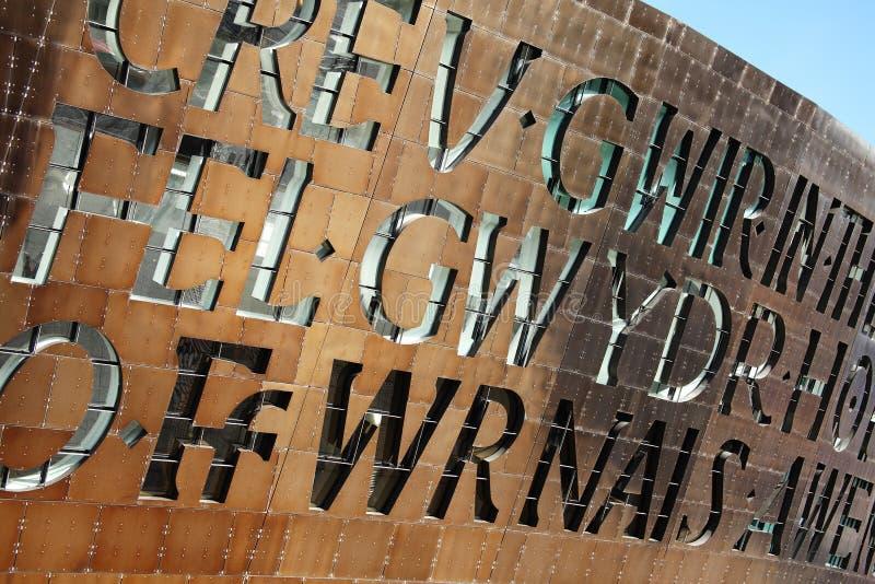 Κέντρο χιλιετίας της Ουαλίας, Κάρντιφ στοκ εικόνες
