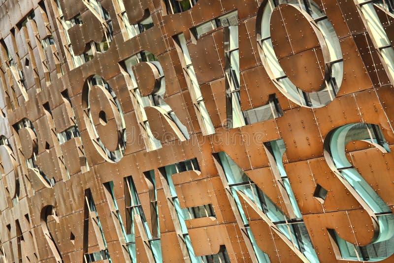 Κέντρο χιλιετίας της Ουαλίας, Κάρντιφ στοκ φωτογραφία με δικαίωμα ελεύθερης χρήσης