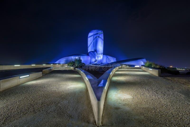 Κέντρο Abdulaziz βασιλιάδων για την πόλη Ithra παγκόσμιου πολιτισμού: Dammam, χώρα: Σαουδική Αραβία στοκ φωτογραφία με δικαίωμα ελεύθερης χρήσης