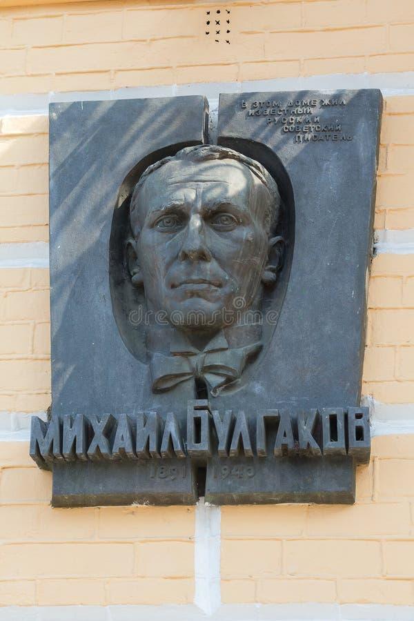 Κίεβο, Ουκρανία - 4 Ιουνίου 2016: Αναμνηστική πινακίδα στο σπίτι wher στοκ εικόνες