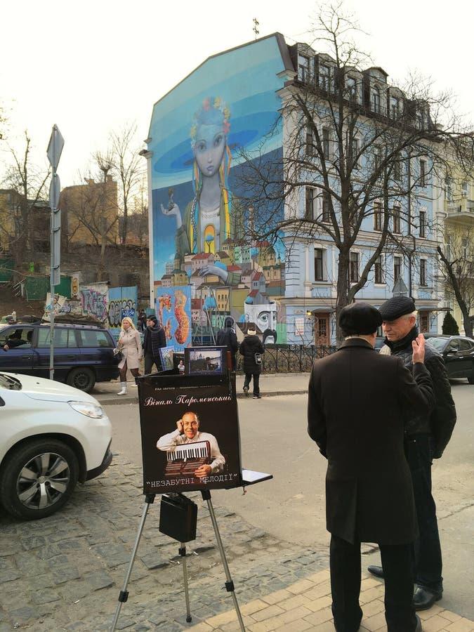 Κίεβο/Ουκρανία - 31 Ιουλίου 2015 - ζωγραφική τέχνης στοκ φωτογραφίες