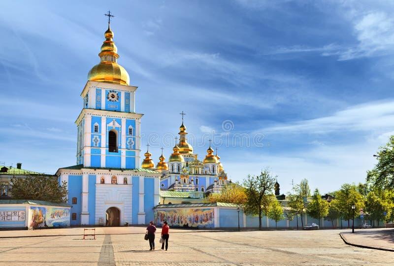 Κίεβο, Ουκρανία στοκ εικόνα με δικαίωμα ελεύθερης χρήσης