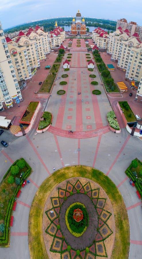 Κίεβο Obolon στοκ εικόνα με δικαίωμα ελεύθερης χρήσης