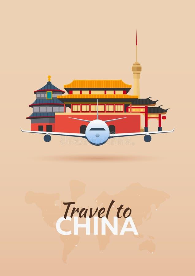Κίνα στο ταξίδι Αεροπλάνο με την έλξη Εμβλήματα ταξιδιού Επίπεδο ύφος ελεύθερη απεικόνιση δικαιώματος