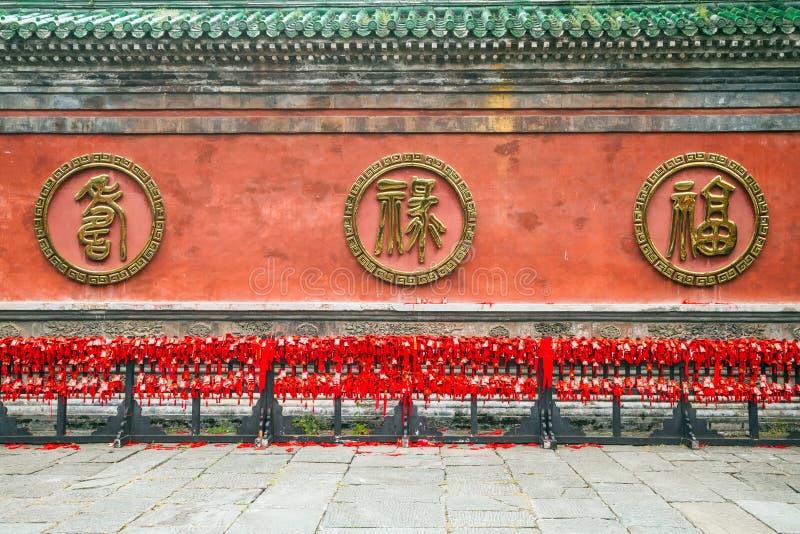 Κίνα, το μοναστήρι Wudang, ναός Fu Zhen στοκ φωτογραφία με δικαίωμα ελεύθερης χρήσης