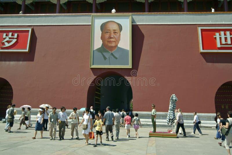 Κίνα, Bejing, στοκ εικόνα