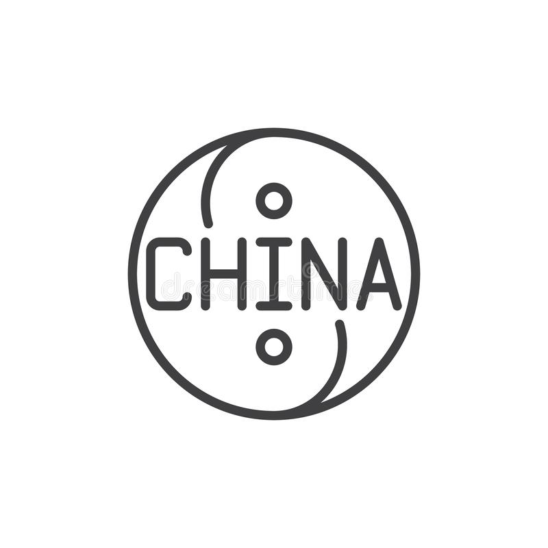Κίνα yin και yang εικονίδιο γραμμών απεικόνιση αποθεμάτων