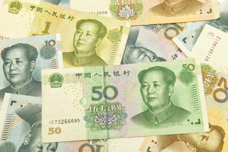 Κίνα yuan στοκ φωτογραφίες με δικαίωμα ελεύθερης χρήσης