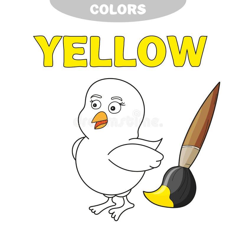 κίτρινος Μάθετε το χρώμα Απεικόνιση των αρχικών χρωμάτων Διανυσματικός νεοσσός απεικόνιση αποθεμάτων