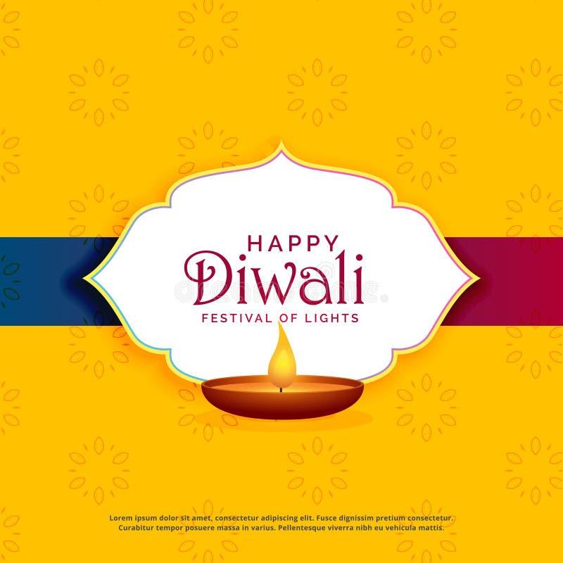 Κίτρινο ευτυχές σχέδιο ευχετήριων καρτών diwali με το diya διανυσματική απεικόνιση