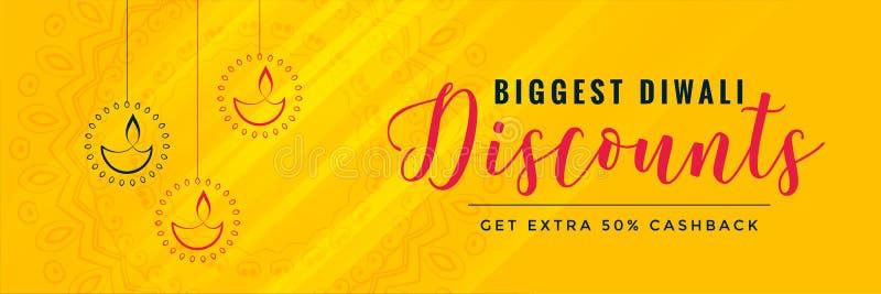 Κίτρινο σχέδιο εμβλημάτων έκπτωσης Diwali απεικόνιση αποθεμάτων