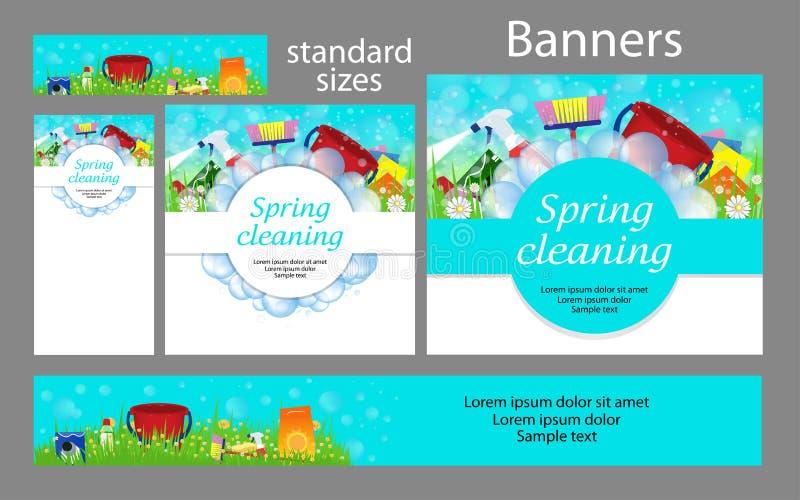 καθαρίζοντας υπηρεσία Καθορισμένα εμβλήματα άνοιξη για τον ιστοχώρο πρότυπα απεικόνιση αποθεμάτων