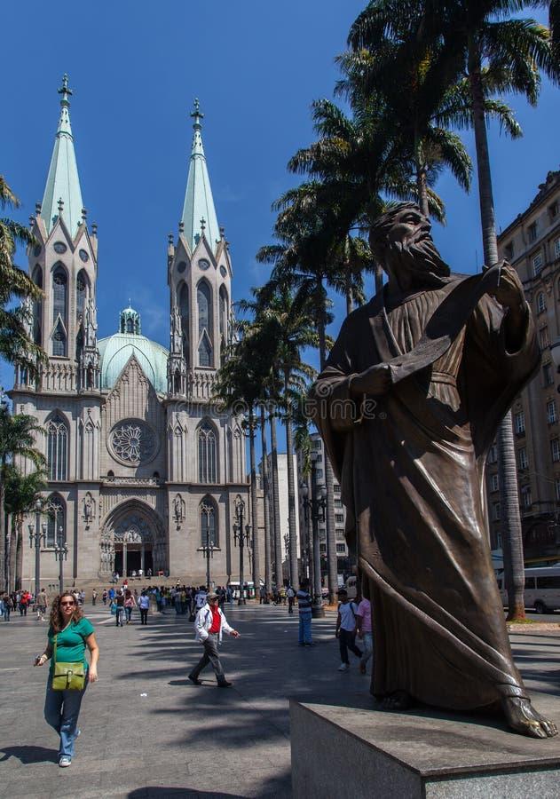 Καθεδρικός ναός Σάο Πάολο Βραζιλία SE στοκ εικόνες με δικαίωμα ελεύθερης χρήσης