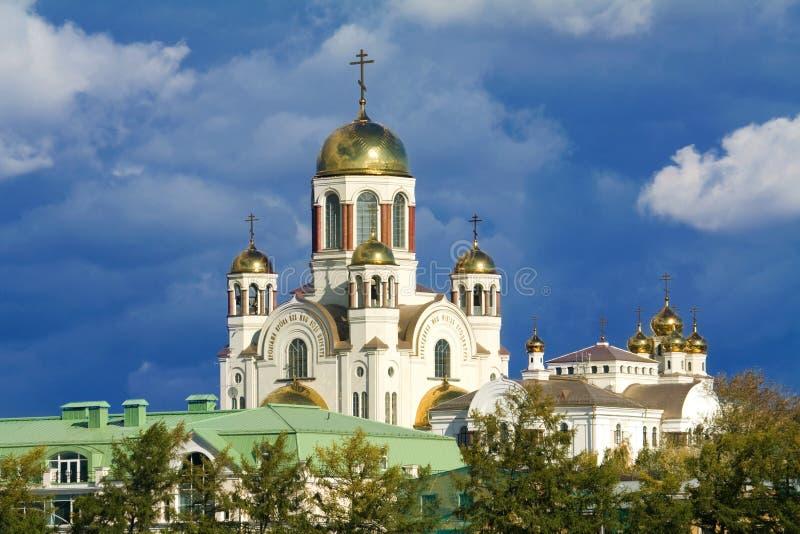 Καθεδρικός ναός στο αίμα, Yekaterinburg, Ρωσία στοκ φωτογραφίες με δικαίωμα ελεύθερης χρήσης