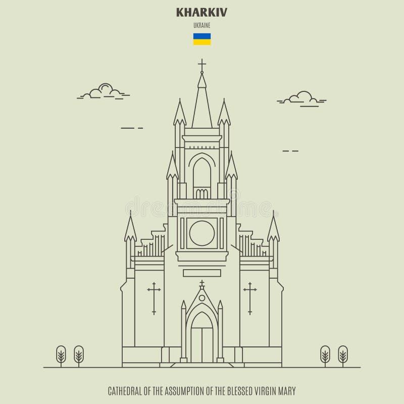 Καθεδρικός ναός της υπόθεσης της ευλογημένης Virgin Mary σε Kharkiv, Ουκρανία Εικονίδιο ορόσημων απεικόνιση αποθεμάτων
