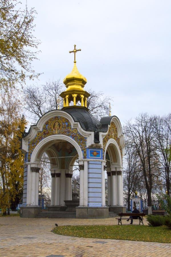 Καθεδρικός ναός του ST Michael ` s, Κίεβο, Ουκρανία στοκ εικόνες