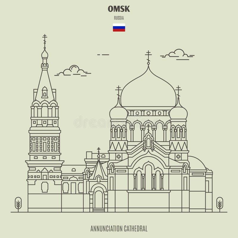 Καθεδρικός ναός υπόθεσης στο Ομσκ, Ρωσία Εικονίδιο ορόσημων διανυσματική απεικόνιση