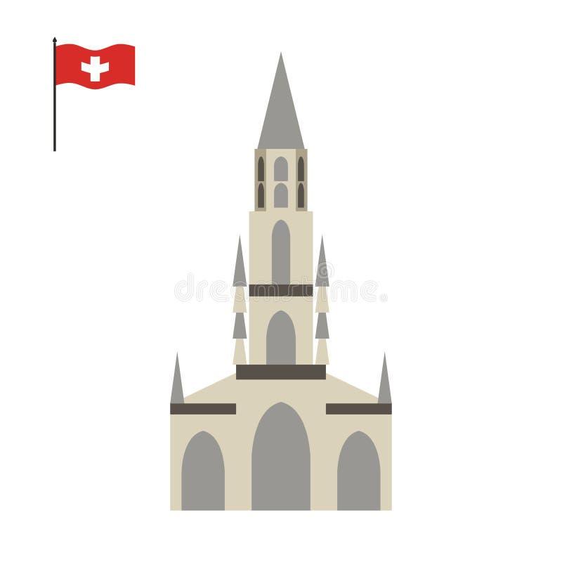 Καθεδρικός ναός της Βέρνης ορόσημο της Ελβετίας Attractio αρχιτεκτονικής διανυσματική απεικόνιση