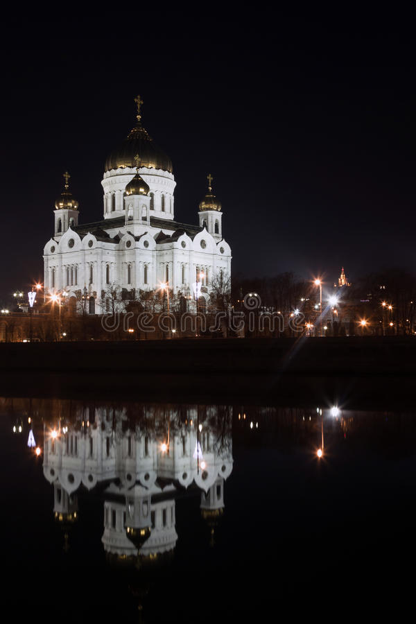 Καθεδρικός ναός Χριστού το Savior στη Μόσχα τη νύχτα στοκ φωτογραφίες με δικαίωμα ελεύθερης χρήσης