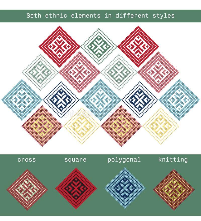 Καθορισμένα εθνικά στοιχεία στις διαφορετικές μορφές - διασχίστε, τακτοποιήστε, polygonal, πλεκτός διανυσματική απεικόνιση
