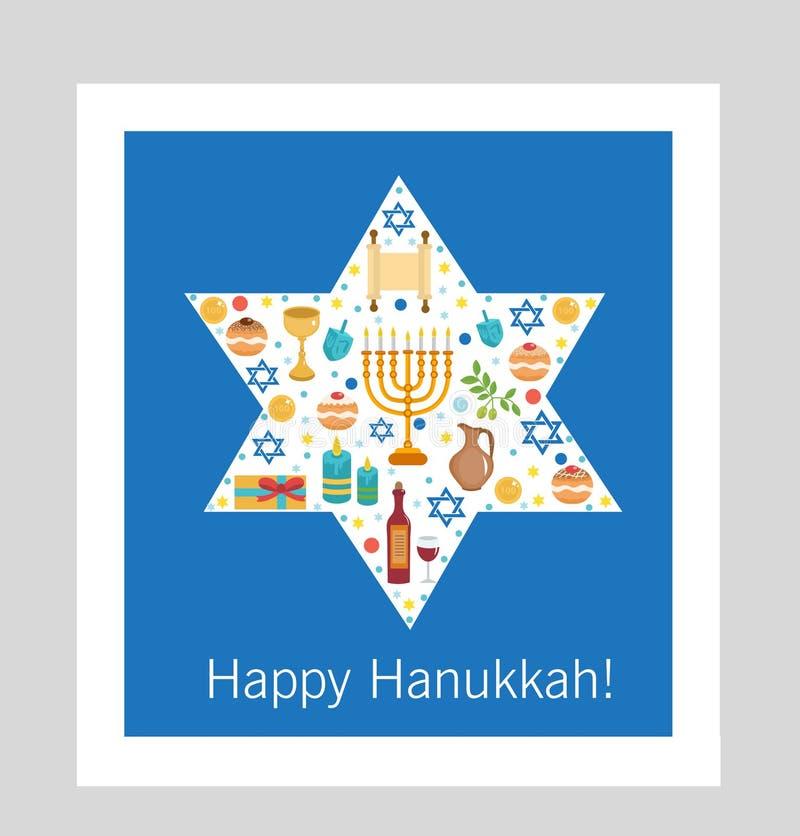 Καθορισμένα εικονίδια Hanukkah, ευτυχές Hanukkah Ευχετήρια κάρτα Hanukkah Επίπεδο ύφος εικονιδίων κινούμενων σχεδίων Παραδοσιακά  ελεύθερη απεικόνιση δικαιώματος