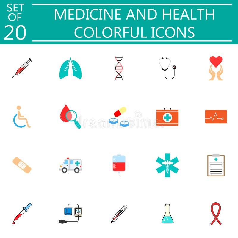 Καθορισμένα ιατρικά σύμβολα εικονιδίων ιατρικής και υγείας επίπεδα απεικόνιση αποθεμάτων
