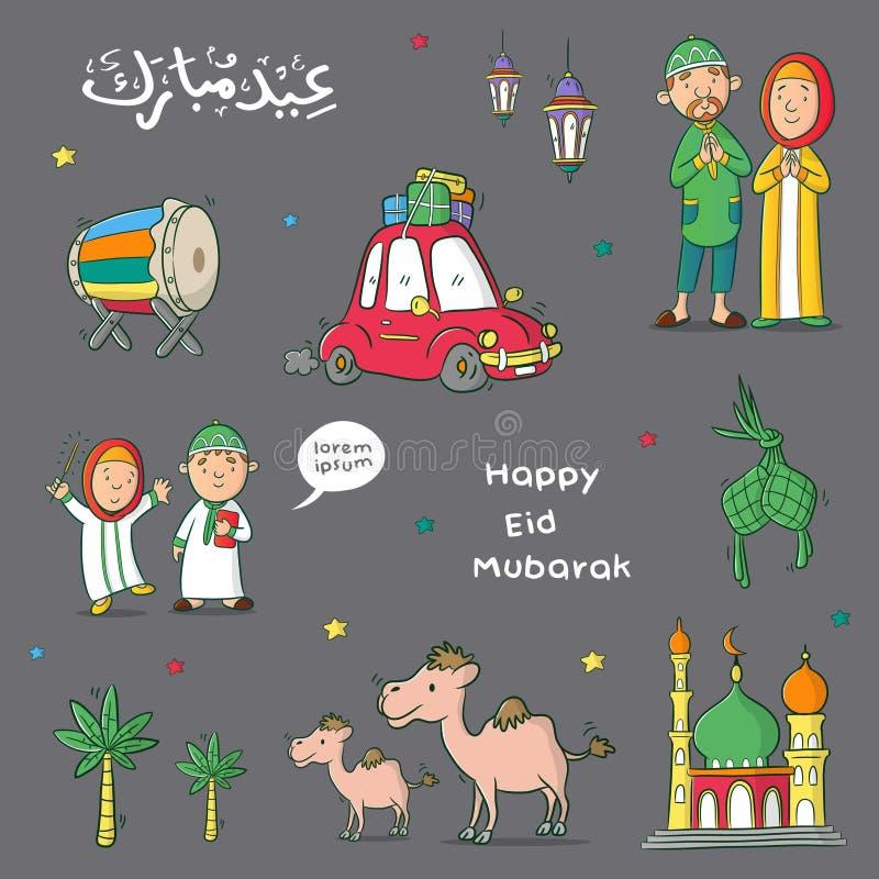 Καθορισμένο διάνυσμα του Mubarak Eid διανυσματική απεικόνιση