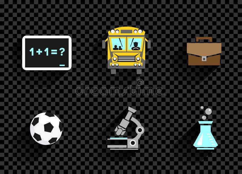 Καθορισμένο σκοτάδι εικονιδίων σχολικής εκπαίδευσης διανυσματική απεικόνιση
