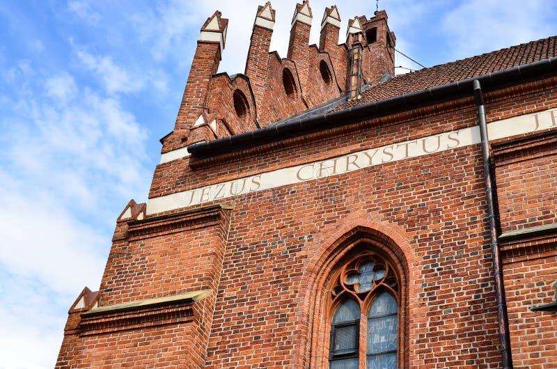 Καθολική εκκλησία στην Πολωνία στοκ φωτογραφία